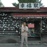 2005夏-脱サラ-3/11(豊郷~釧路湿原)