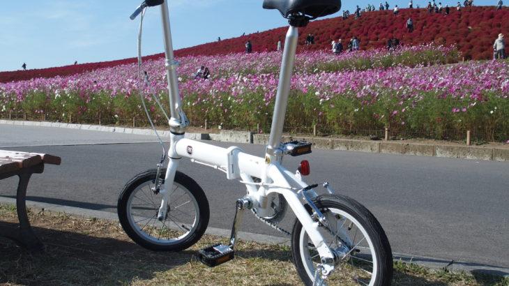 相棒、折りたたみ自転車FIAT AL-FDB140と行く