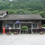 2010夏-栃木・足尾銅山
