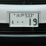 過去の愛車「まる高Q」OMAKE