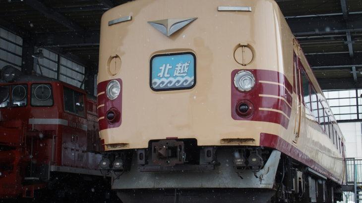 2019冬-新潟・新津鉄道資料館