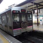 2018初冬-福島交通 飯坂線